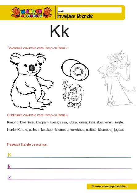 k archives