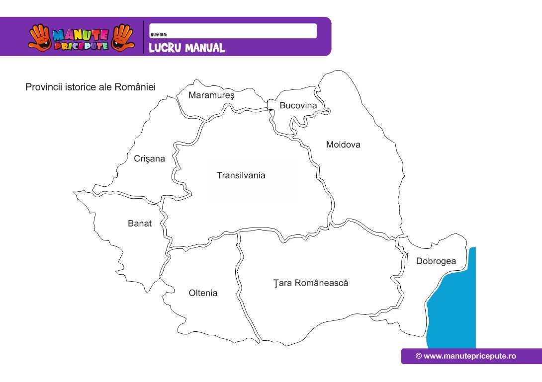 Harta cu regiunile istorice ale României